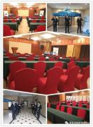 第八届元动力战术研讨会